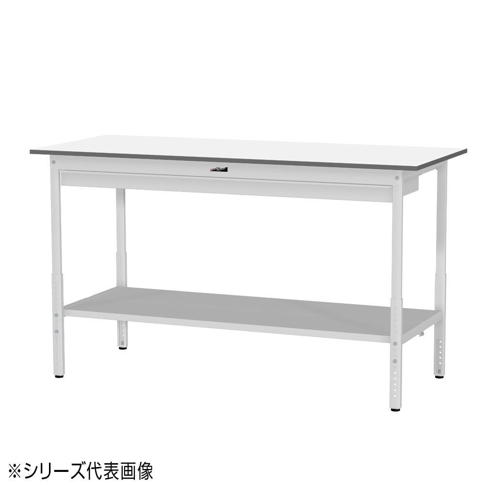 YamaTec SUPAH-960WTT-WW ワークテーブル 150シリーズ 高さ調整(H900~1200mm)(全面棚板・ワイド引出し付き)【代引不可】【北海道・沖縄・離島配送不可】