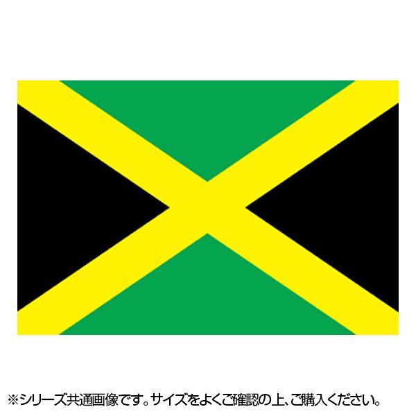 N国旗 ジャマイカ No.1 W1050×H700mm 23095【代引不可】【北海道・沖縄・離島配送不可】