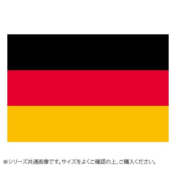 N国旗 ドイツ No.2 W1350×H900mm 23260【代引不可】【北海道・沖縄・離島配送不可】
