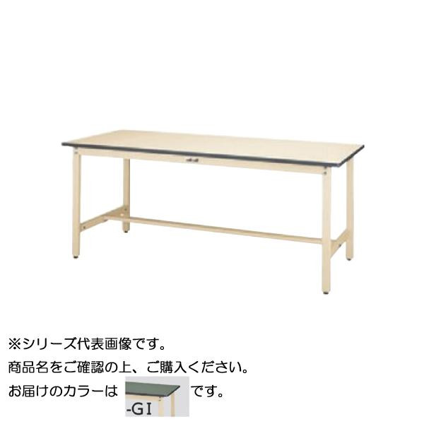 SWRH-1590-GI+L2-IV ワークテーブル 300シリーズ 固定(H900mm)(2段(浅型W500mm)キャビネット付き)【代引不可】【北海道・沖縄・離島配送不可】