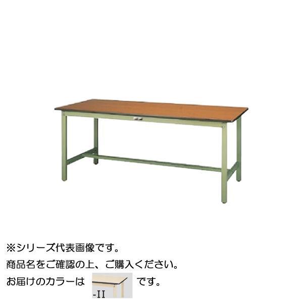 SWP-1575-II+D1-IV ワークテーブル 300シリーズ 固定(H740mm)(1段(深型W500mm)キャビネット付き)【代引不可】【北海道・沖縄・離島配送不可】