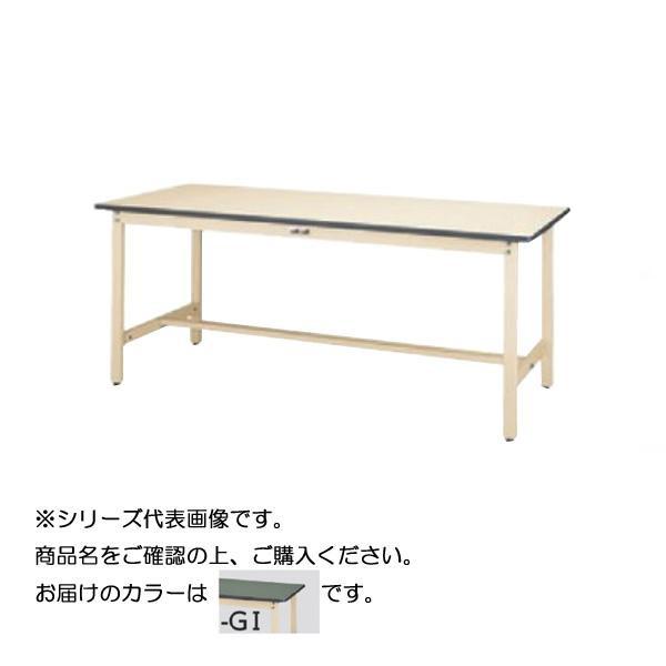 SWRH-1275-GI+D1-IV ワークテーブル 300シリーズ 固定(H900mm)(1段(深型W500mm)キャビネット付き)【代引不可】【北海道・沖縄・離島配送不可】