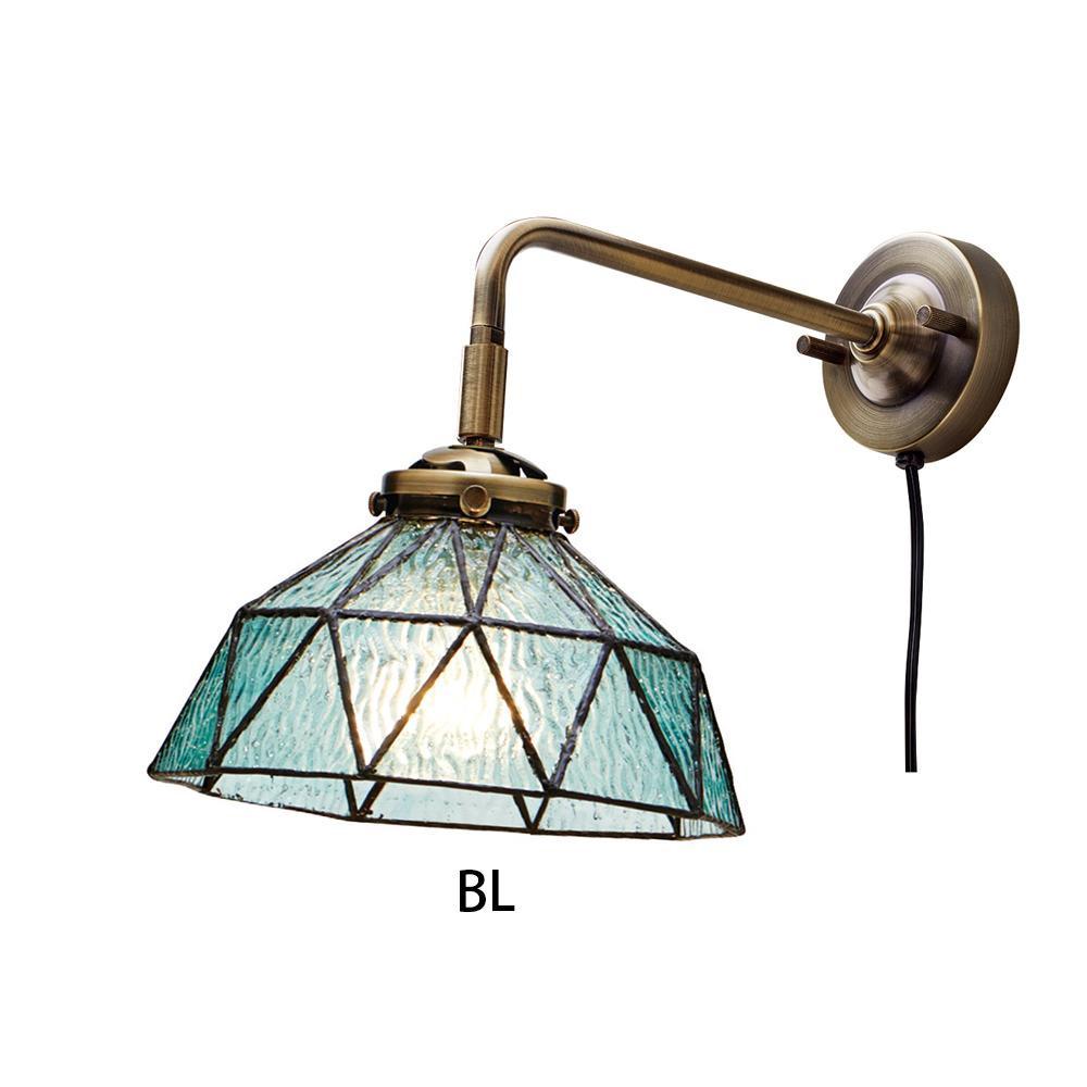 ブラケットライト アメリ -BL- LT-2488 BL【代引不可】【北海道・沖縄・離島配送不可】