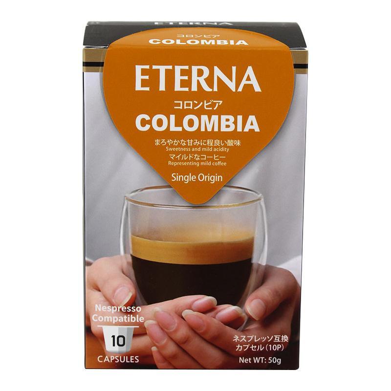 ETERNA エテルナ Colombia コロンビア 55363 10個×12箱セット【代引不可】【北海道・沖縄・離島配送不可】