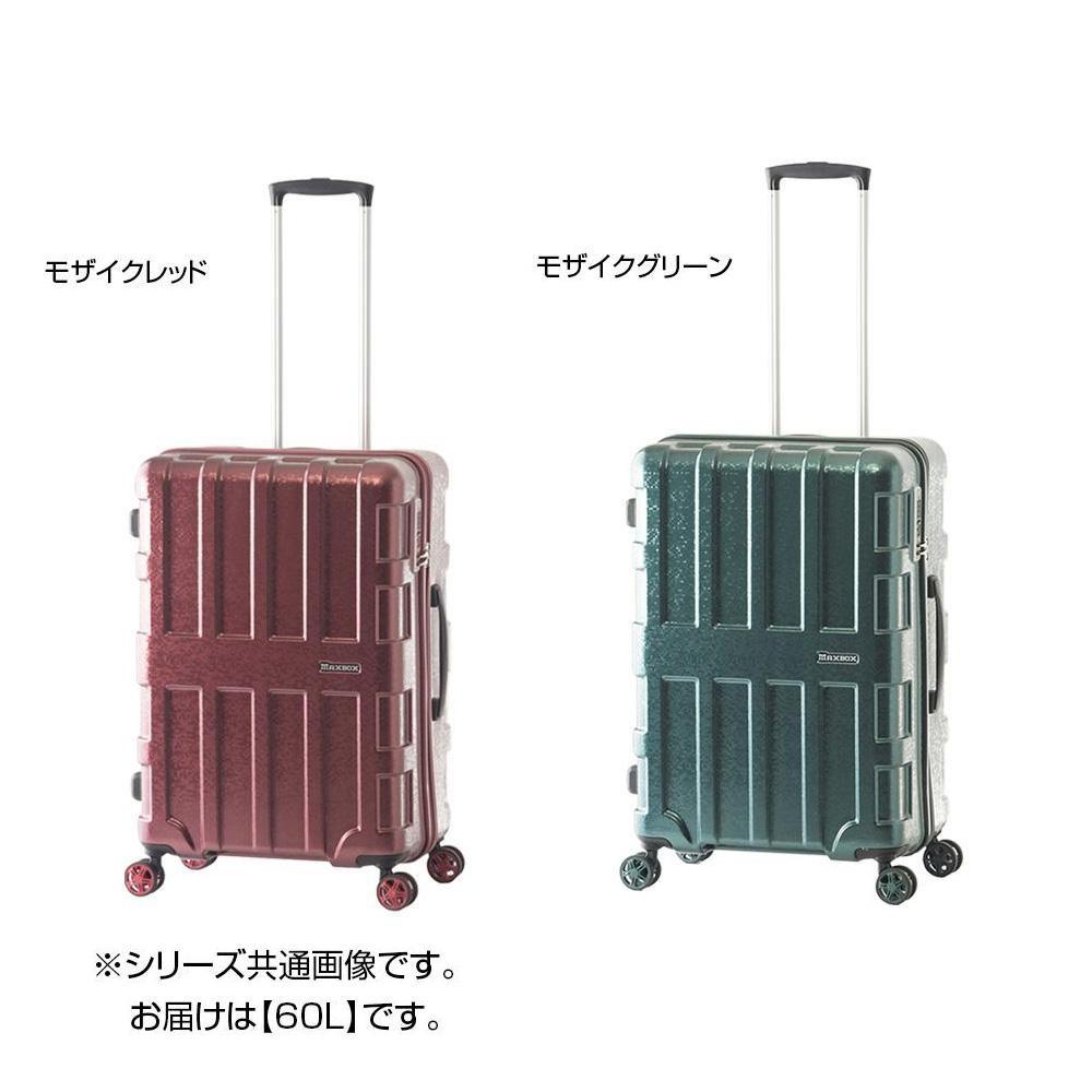 A.L.I スーツケース 大容量 MAXBOX マックスボックス モザイクシリーズ 60L ALI-2611 モザイクレッド・225【代引不可】【北海道・沖縄・離島配送不可】