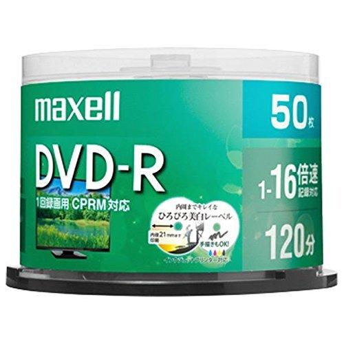 マクセル 録画用 DVD-R 標準120分 16倍速 CPRM テレビ録画用1回録画タイプ 50枚スピンドル DRD120WPE.50SP