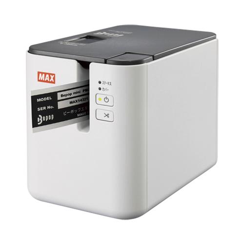 マックス ラベルプリンタ ビーポップミニ PC接続専用 36mm幅 PM-3600【北海道・沖縄・離島配送不可】