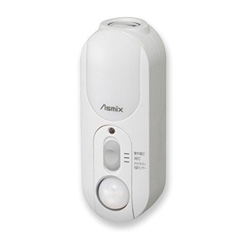 (まとめ買い)アスカ Asmix 地震センサーライト 充電式 人感センサー ALCE24 〔3個セット〕【北海道・沖縄・離島配送不可】