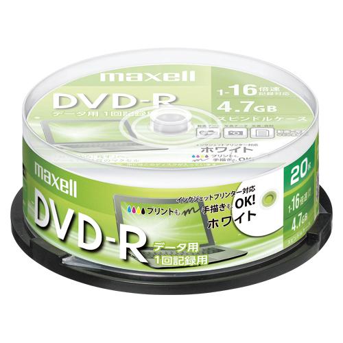 (まとめ買い)マクセル データ用 DVD-R 4.7GB 1-16倍速 パソコンデータ用1回記録タイプ 20枚スピンドル DR47PWE.20SP 〔×3〕