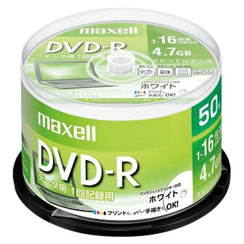 (まとめ買い)マクセル データ用 DVD-R 4.7GB 1-16倍速 パソコンデータ用1回記録タイプ 50枚スピンドル DR47PWE.50SP 〔×3〕
