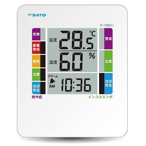 (まとめ買い)佐藤計量器 デジタル温湿度計 PC-7980GTI 1078-00 〔3台セット〕