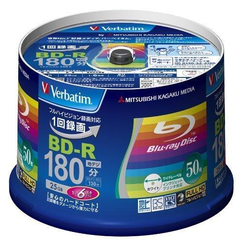 【送料無料】(まとめ買い)三菱化学メディア Verbatim BD-R(Video) 1回録画用 180分 1-6倍速 50枚スピンドル VBR130RP50V4 〔×3〕