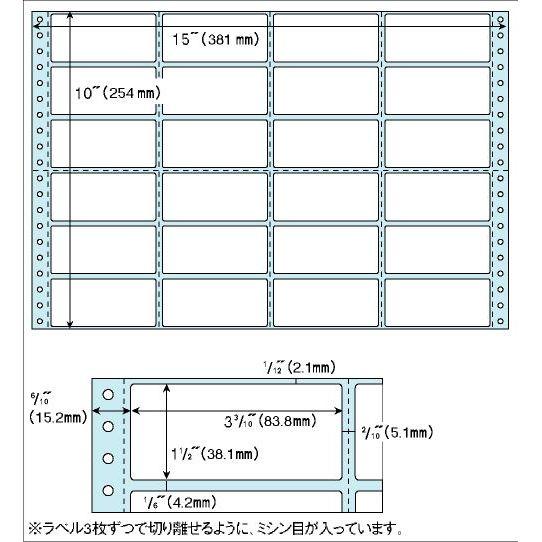 【送料無料】ヒサゴ ドットプリンタ用ラベル タック24面 500シート入 SB250
