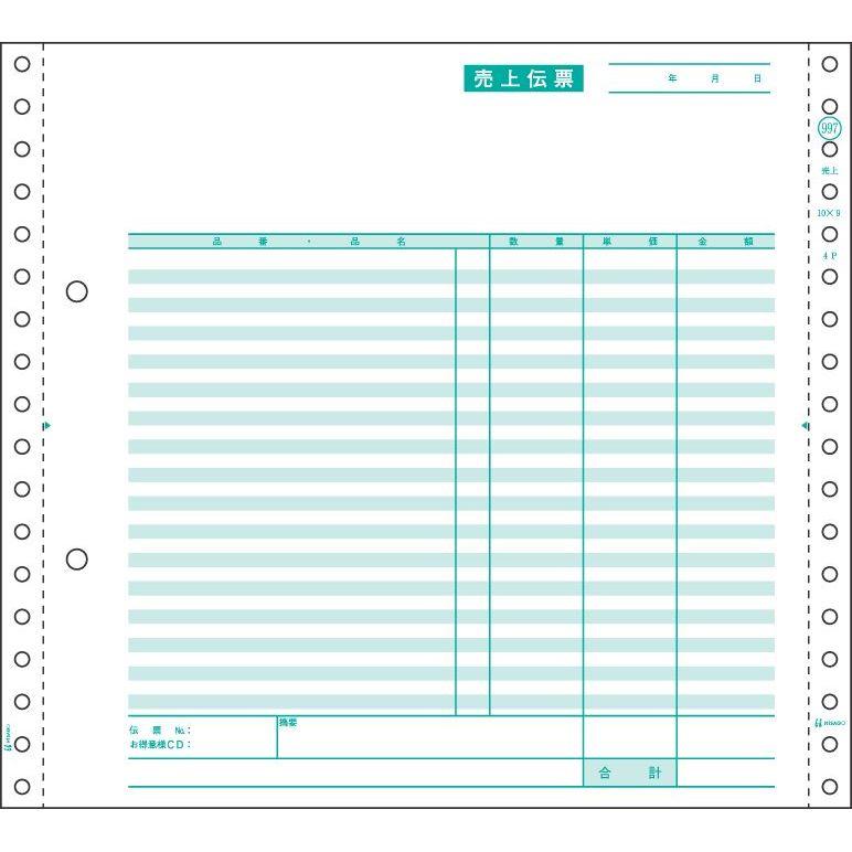 【送料無料】(まとめ買い)ヒサゴ ドットプリンタ帳票 売上伝票 4枚複写 売上伝票 〔×3〕 100セット入 GB997 GB997 〔×3〕, ブラックアンドデッカー:12e16fd0 --- vzdynamic.com