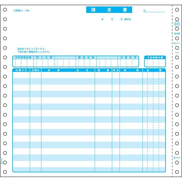 (まとめ買い)ヒサゴ ドットプリンタ帳票 請求書 2枚複写 200セット入 GB822 〔×3〕【北海道・沖縄・離島配送不可】
