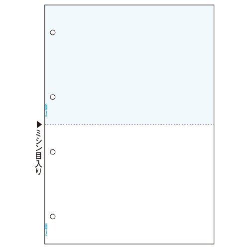 【送料無料】(まとめ買い)ヒサゴ マルチプリンタ帳票 A4 ブルー 2面 4穴 1200枚入 BP2041Z 〔×3〕