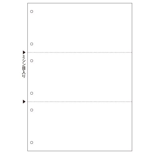 【送料無料】ヒサゴ マルチプリンタ帳票 B4 白紙 3面 6穴 1200枚入 BP2071Z