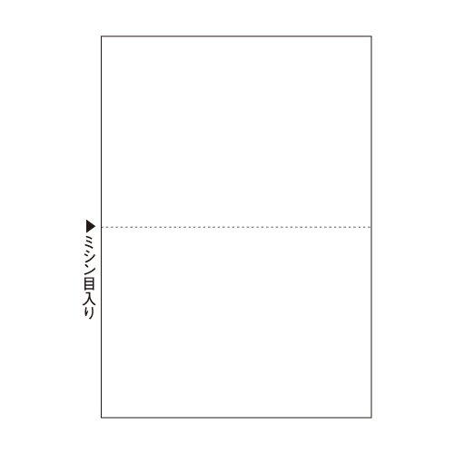 【送料無料】(まとめ買い)ヒサゴ マルチプリンタ帳票 B5 白紙 2面 1200枚入 BP2052Z 〔×3〕