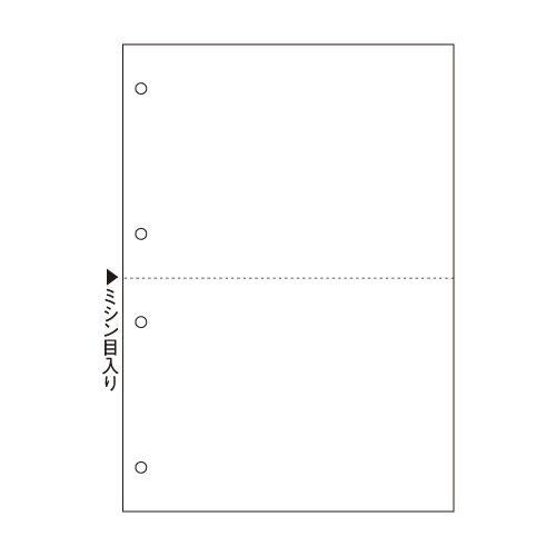 【送料無料】(まとめ買い)ヒサゴ マルチプリンタ帳票 B5 白紙 2面 4穴 1200枚入 BP2053Z 〔×3〕