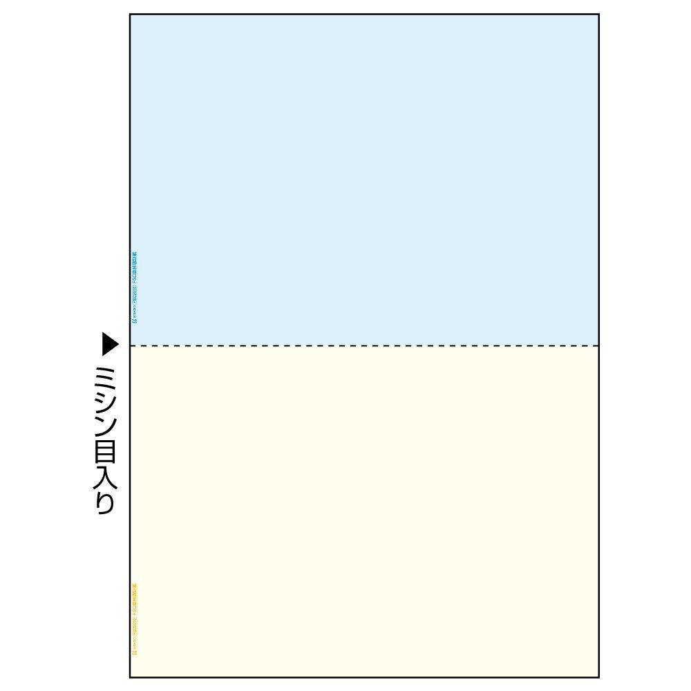 【送料無料】(まとめ買い)ヒサゴ FSC認証 マルチプリンタ帳票 A4 カラー 2面 1200枚入 FSC2010Z 〔×3〕