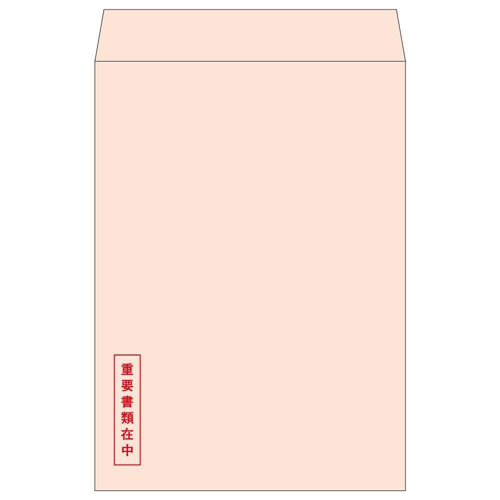 (まとめ買い)ヒサゴ 透けない封筒 角形2号 ピンク 重要書類在中 100枚入 MF71N 〔×3〕