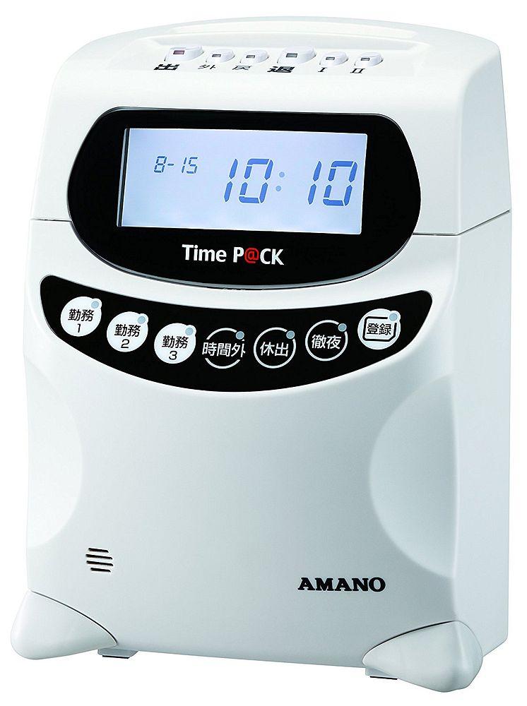 アマノ 勤怠管理ソフト付タイムレコーダー TimeP@CK3 150WL TPC-700TC【北海道・沖縄・離島配送不可】