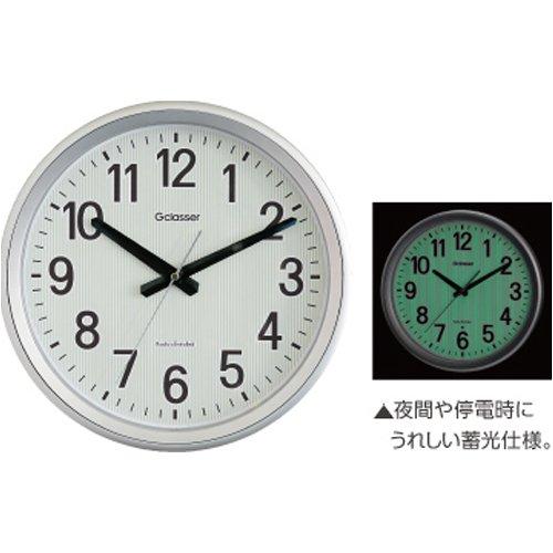 (まとめ買い)キングジム 電波掛時計 ダクスト GDK-003 〔3個セット〕