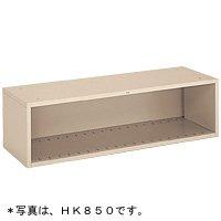 【送料無料】リヒトラブ サウザンドシステムラック 1段 HK851