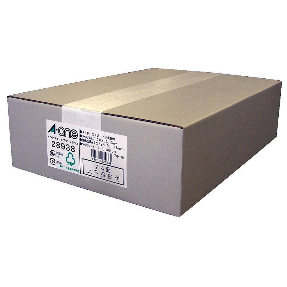 500枚 〔×3〕 ラベルシール 【送料無料】(まとめ買い)エーワン 24面 インクジェット 28938