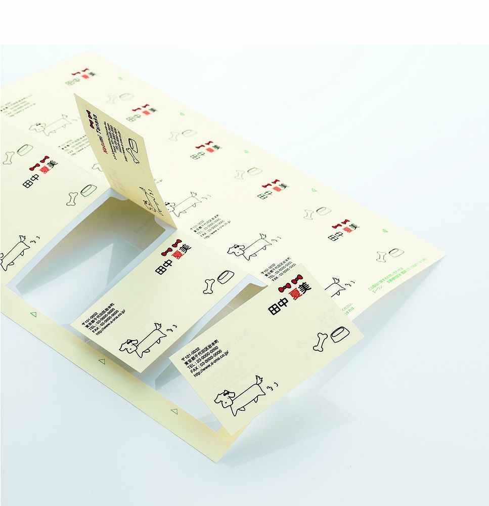 It is 51835 for 100 pieces of A one multi-card business card both sides clear edge software ivory thickness mouths