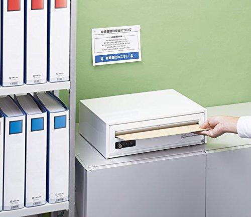 大王拳击练习场邮筒安全邮筒A4白4800西罗