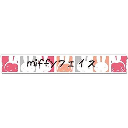 大王拳击练习场koharu带子miffy脸MPT050