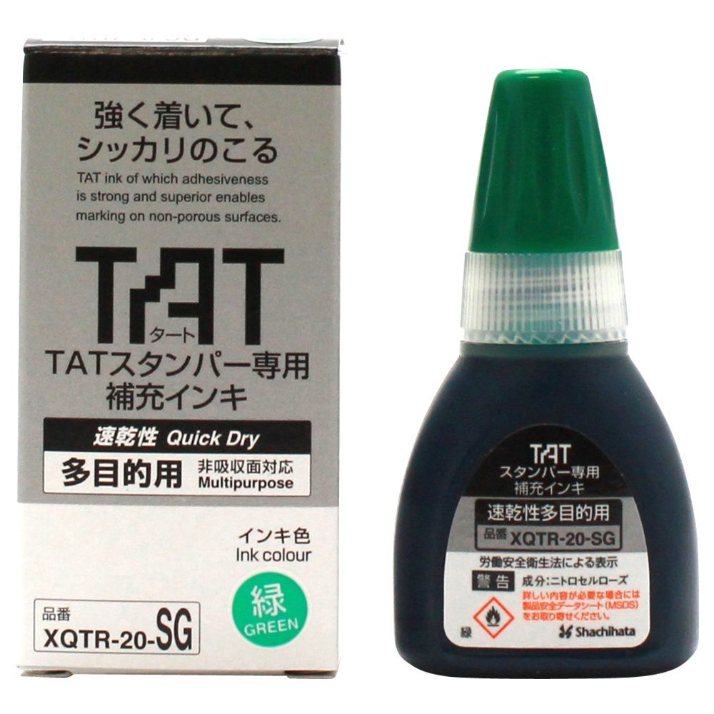 Supplement ink fast-dry multi-purpose green XQTR-20-SG-G for exclusive use of the Shachihata tart stamper