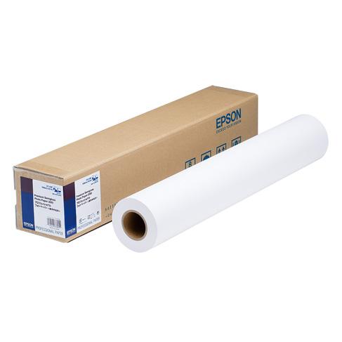 【送料無料】(まとめ買い)エプソン インクジェット専用ロール紙 厚手半光沢 約406mm幅 PXMC16R2 〔3本セット〕