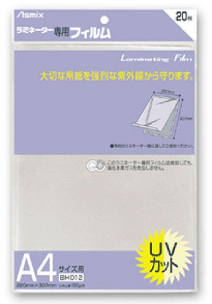 (まとめ買い)アスカ Asmix ラミネートフィルム UVカット 20枚入 A4 100μ BH-012 〔×10〕