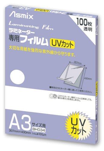 (まとめ買い)アスカ Asmix ラミネートフィルム UVカット 100枚入 A3サイズ 100μ BH-034 〔×3〕【北海道・沖縄・離島配送不可】