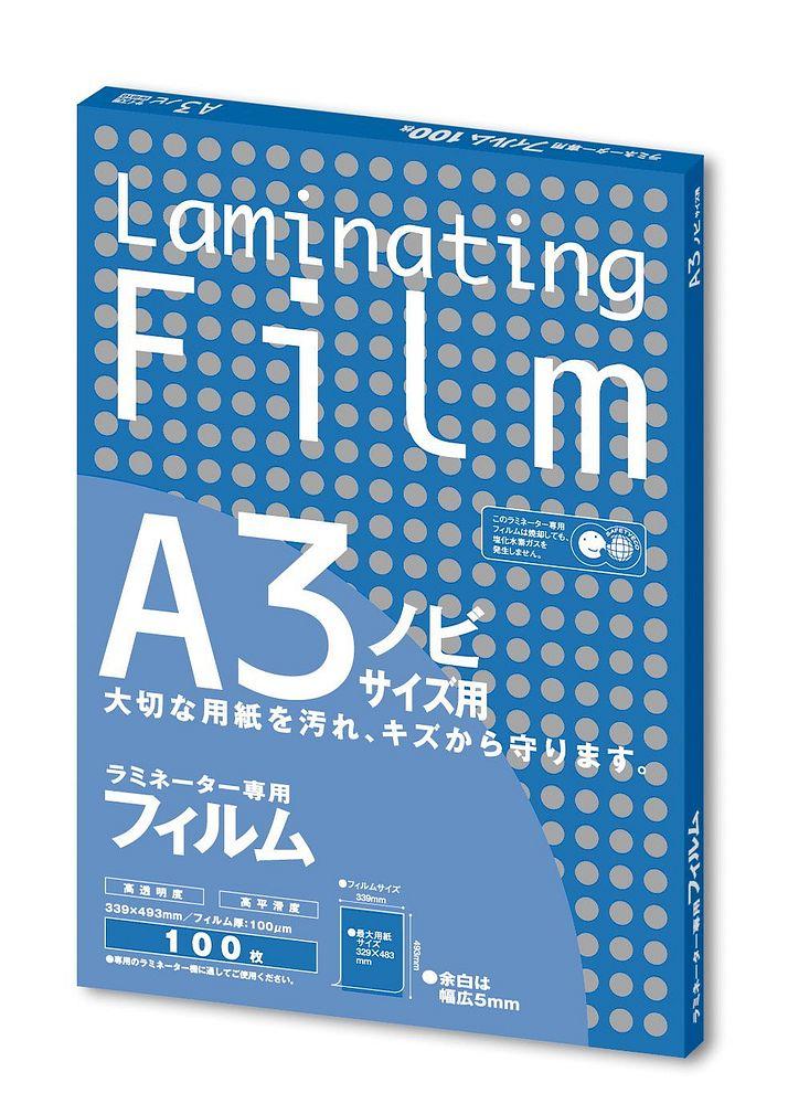 (まとめ買い)アスカ Asmix ラミネートフィルム A3ノビ 厚み100μ100枚入 BH910 〔×3〕