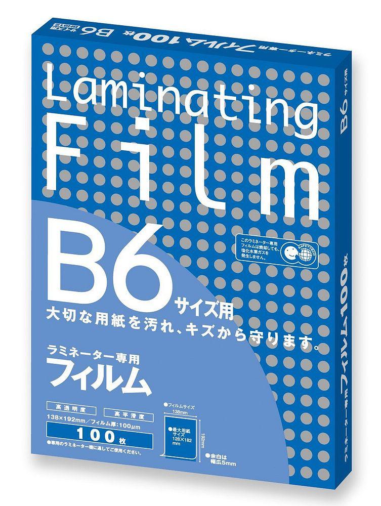 (まとめ買い)アスカ Asmix ラミネートフィルム B6 厚み100μ 100枚入 BH912 〔×10〕【北海道・沖縄・離島配送不可】