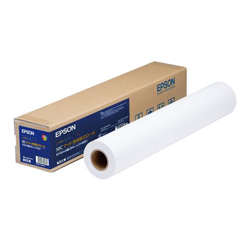 【送料無料】(まとめ買い)エプソン MCマット合成紙2ロール 約432mm幅 MCSP17R10 〔3本セット〕