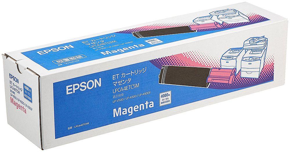(まとめ買い)エプソン 純正 カラーレーザープリンタトナー マゼンタ 4000ページ LPCA4ETC5M 〔3本セット〕【北海道・沖縄・離島配送不可】
