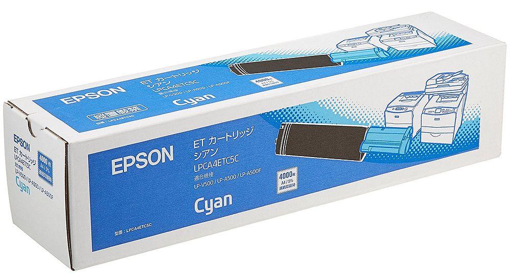 【送料無料】エプソン 純正 カラーレーザープリンタトナー シアン 4000ページ LPCA4ETC5C
