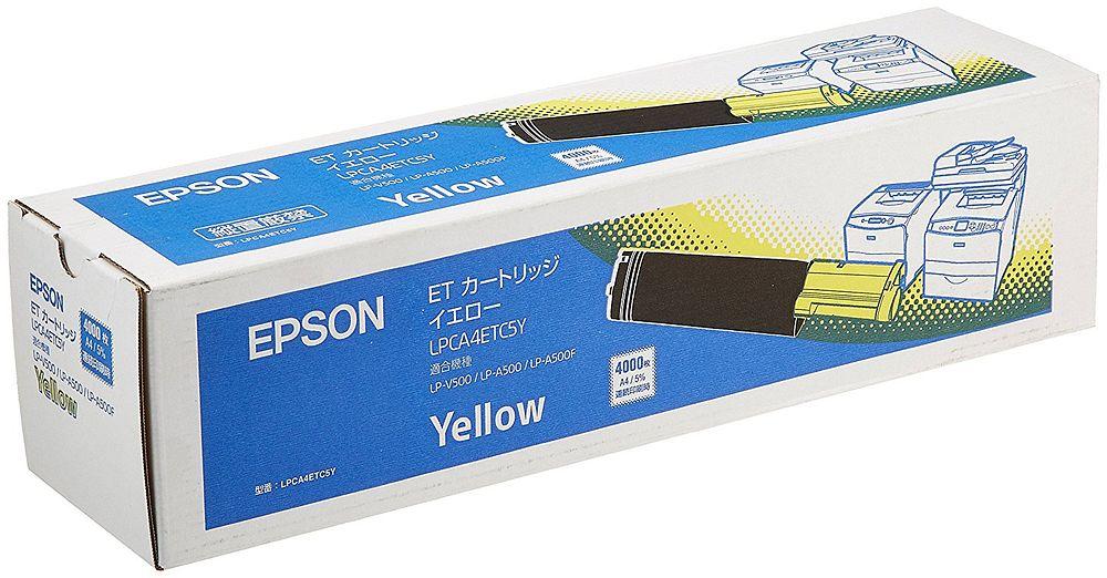 【送料無料】エプソン 純正 カラーレーザープリンタトナー イエロー 4000ページ LPCA4ETC5Y