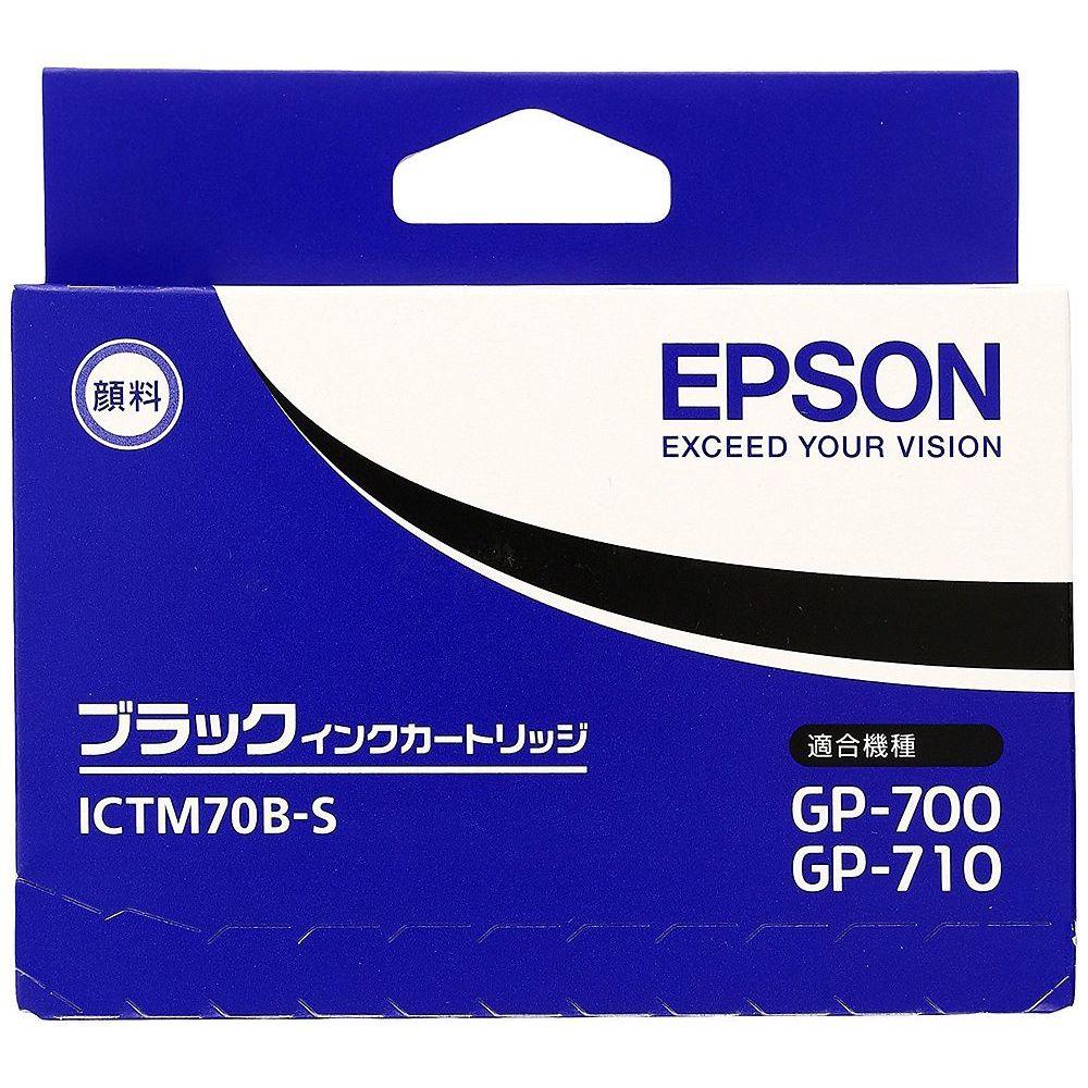 (まとめ買い)エプソン 純正 インクカートリッジ ブラック ICTM70B-S 〔3個セット〕【北海道・沖縄・離島配送不可】