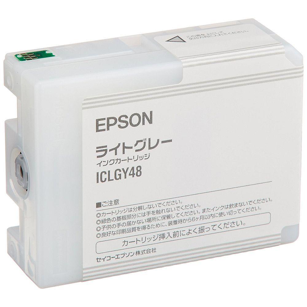 (まとめ買い)エプソン 純正 インクカートリッジ ライトグレー ICLGY48 〔3個セット〕【北海道・沖縄・離島配送不可】