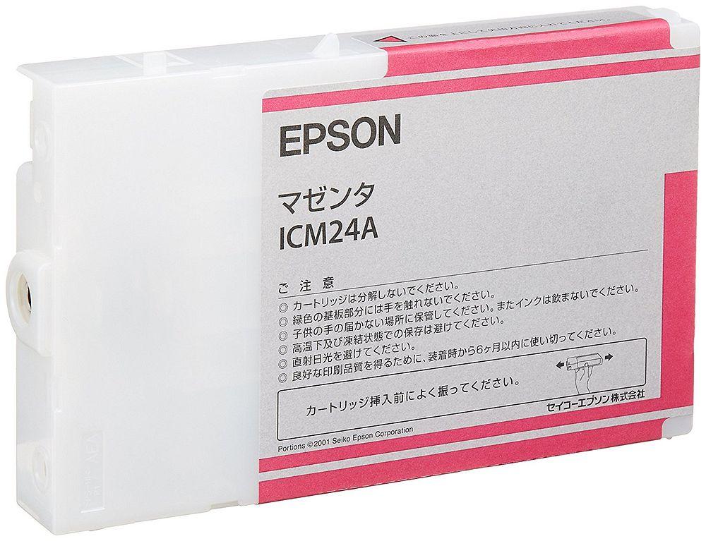【送料無料】(まとめ買い)エプソン 純正 インクカートリッジ マゼンタ ICM24A 〔3個セット〕