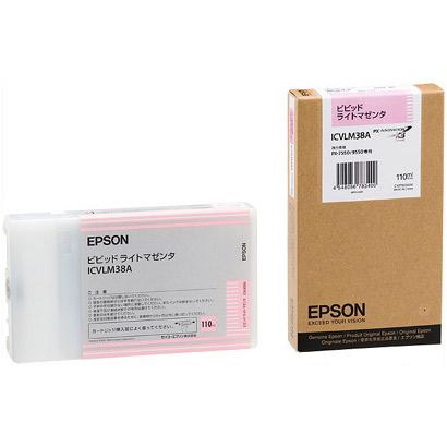 (まとめ買い)エプソン 純正 インクカートリッジ ビビッドライトマゼンタ ICVLM38A 〔3個セット〕
