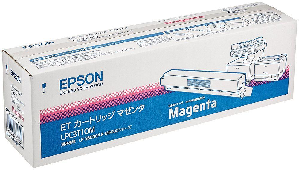 (まとめ買い)エプソン ETカートリッジ マゼンタ 6500ページ LPC3T10M 〔3本セット〕【北海道・沖縄・離島配送不可】