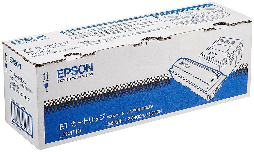 まとめ買い エプソン ETカートリッジ 8000ページ LPB4T10 予約販売品 離島配送不可 〔3個セット〕 沖縄 安心と信頼 北海道
