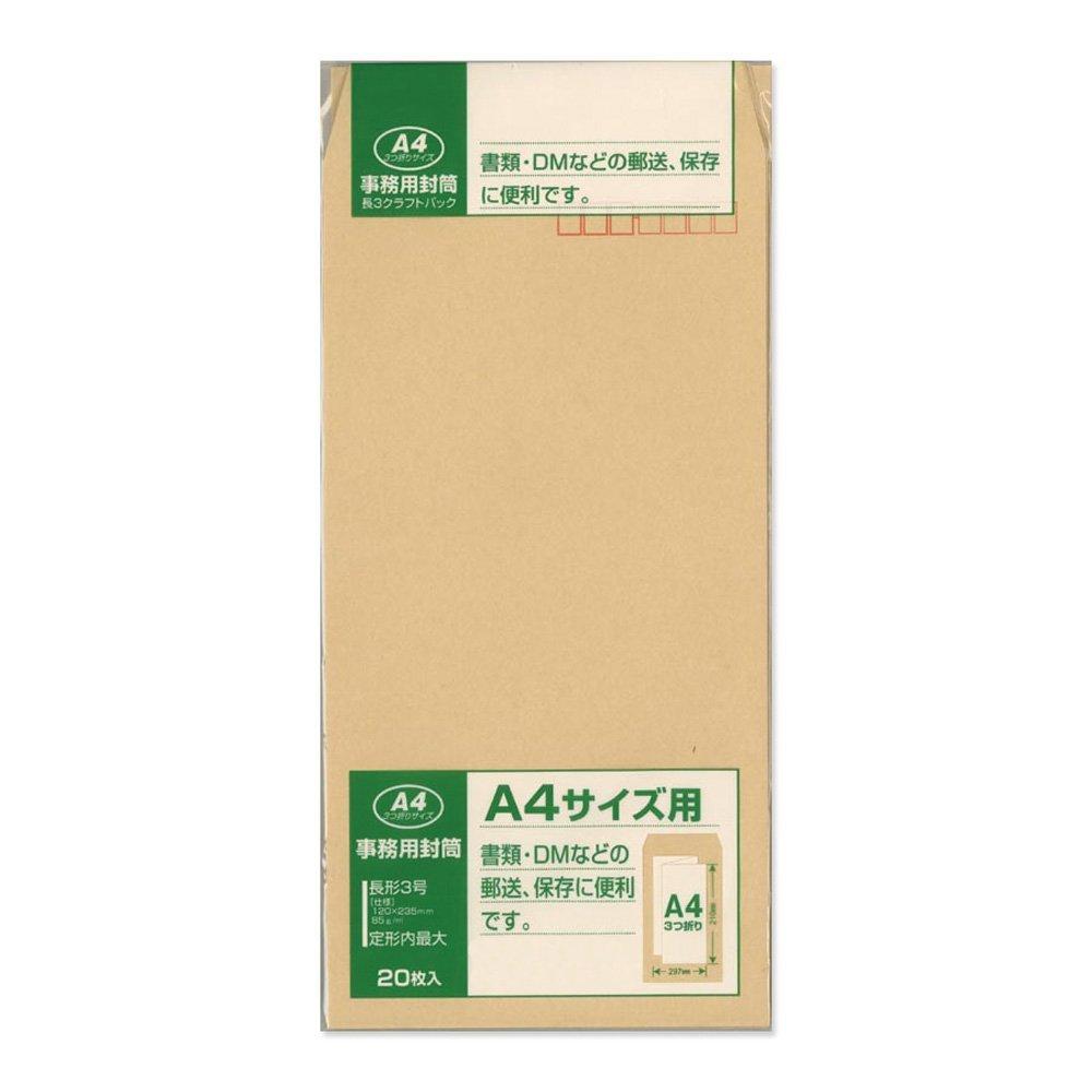 (まとめ買い)マルアイ クラフト封筒 Lパック長3 85g 20枚 PNL-3 〔×120〕【北海道・沖縄・離島配送不可】
