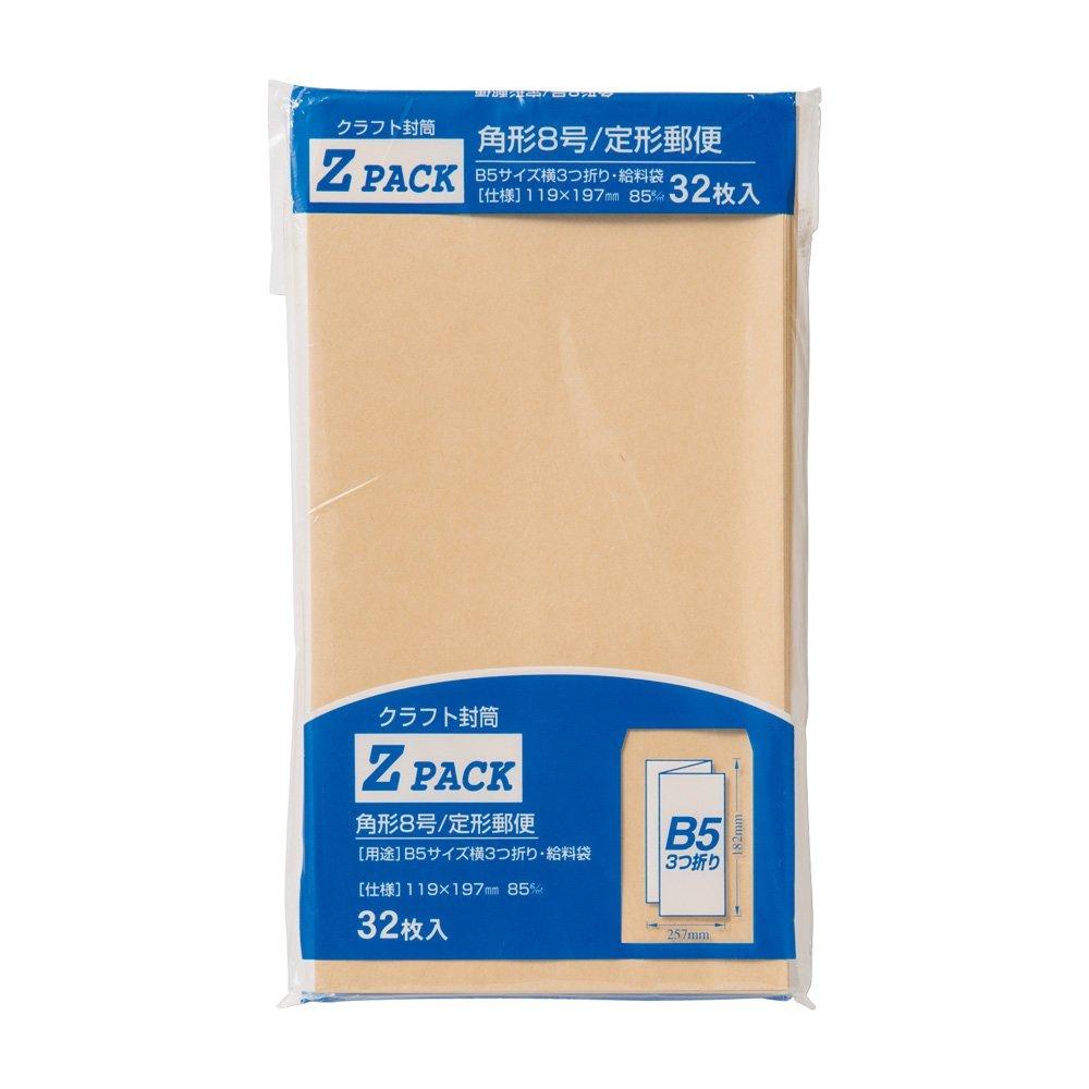 (まとめ買い)マルアイ クラフト封筒Z 角8 85G PK-Z8 〔×60〕